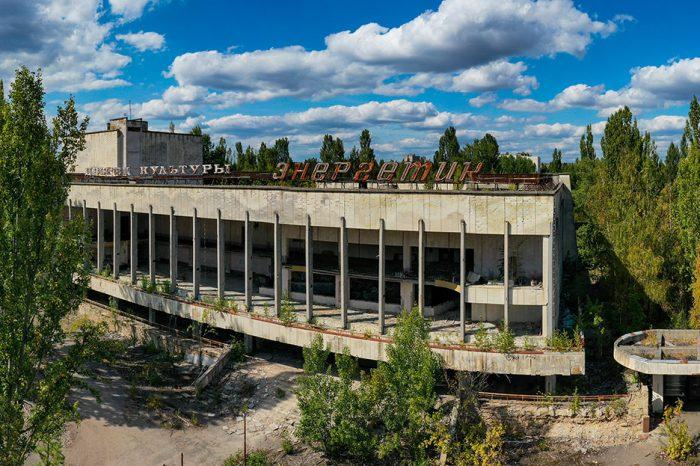 Однодневная экскурсия в Припять и Чернобыль