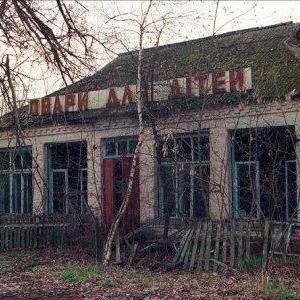 Село Новошепеличи