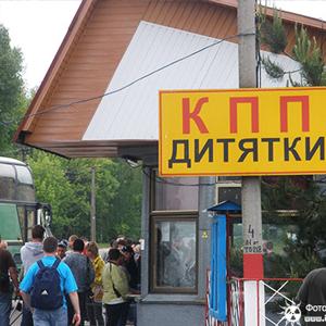 Що входить у вартість екскурсії в Чорнобиль