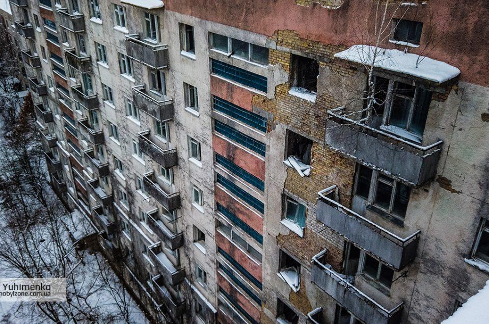 """Разрушение легендарного """"Белого дома"""" в Припяти"""