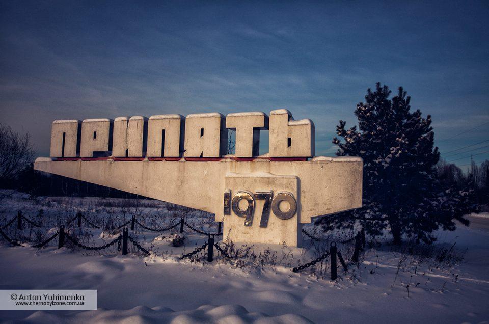 Подборка зимних фотографий из Припяти и Чернобыля