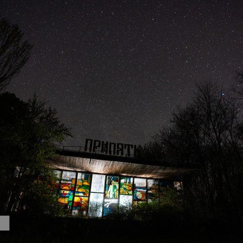 Ночное кафе Припять