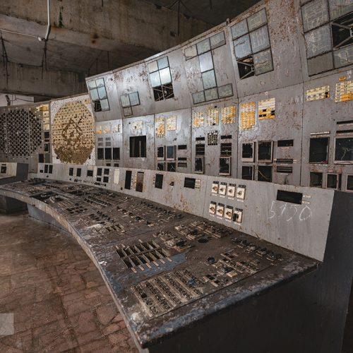 БЩУ - 4, откуда взорвали реактор