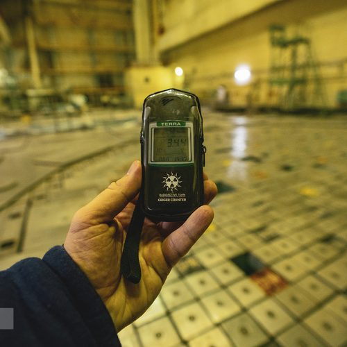 Центральный зал реактора №3