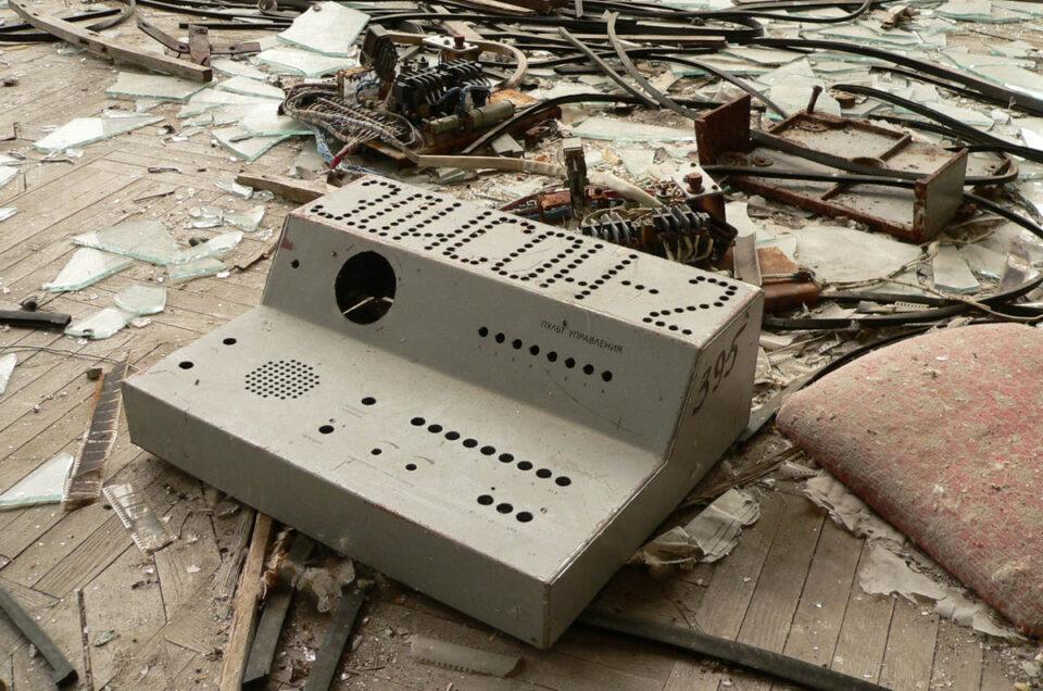 Припятская дискотека «Эдисон 2»