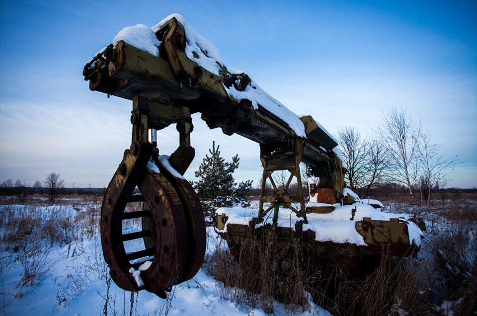 Инженерная машина разграждения