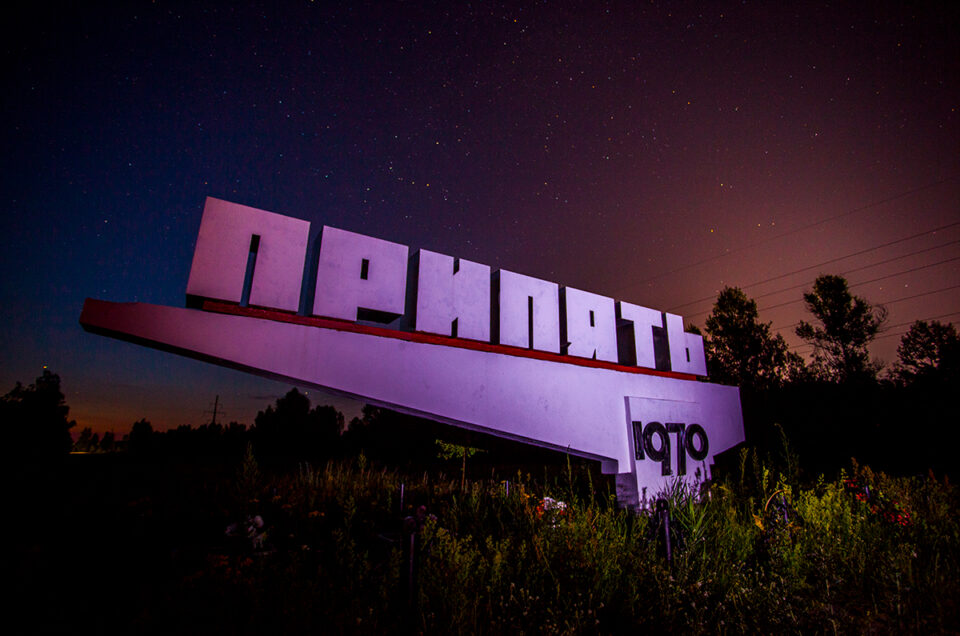 Краткая история города Припяти