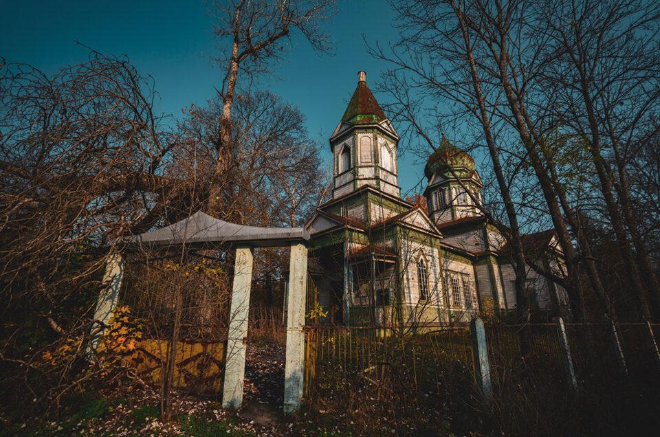 Храмы Чернобыльской зоны