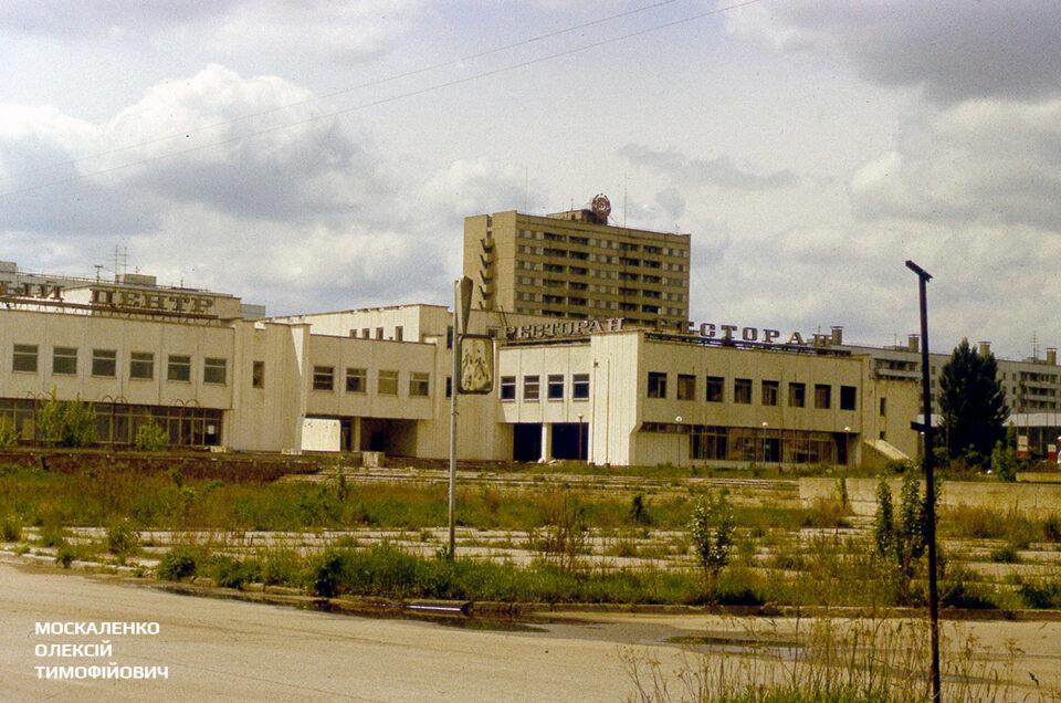 Чернобыльская зона отчуждения в 90-е годы