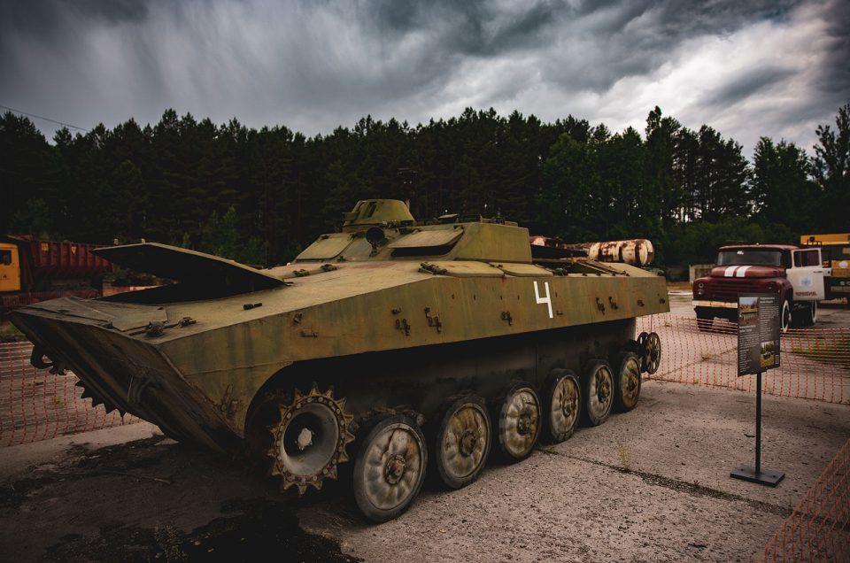 Выставка на территории АТХ-2 в городе Припять