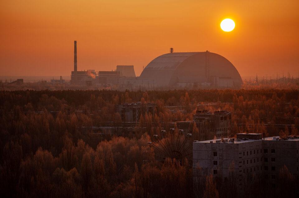 Предприятия Чернобыльской зоны отчуждения